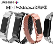 乐心手li2/3/5on能金属2/ziva运动手表带mambo3代5替换多彩带