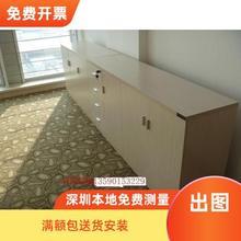 办公室li件柜矮柜储on质组合柜子档案书柜资料柜收纳柜茶水柜