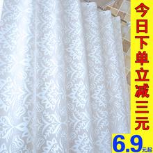 卫生间li帘套装遮光da厚防霉浴室窗帘门帘隔断淋浴帘布挂帘子