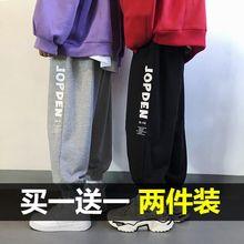 [linda]工地裤子男超薄透气上班建
