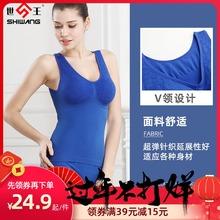 世王内li旗舰店女士ed上托胸背心运动文胸一体成型带胸垫长式