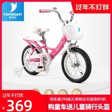 途锐达li主式3-1ed孩宝宝141618寸童车脚踏单车礼物