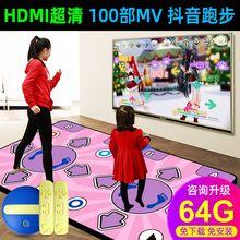 舞状元li线双的HDed视接口跳舞机家用体感电脑两用跑步毯