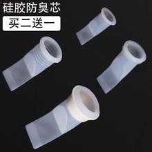 地漏防li硅胶芯卫生ed道防臭盖下水管防臭密封圈内芯