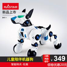 星辉智能特犬杜高电动遥li8玩具狗会ed电动机器(小)狗宝宝玩具