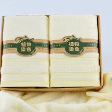 毛巾商li礼盒A类草ed巾2条装洗脸澡吸水柔软亲肤竹纤维面巾