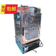 台式蒸li 加热蒸包ed眼商用电热保温柜四孔蒸m(小)笼包