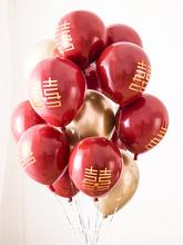网红喜字气li金属宝石红ed礼气球浪漫婚房装饰生日派对布置