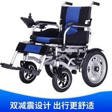 雅德电动轮li折叠轻便(小)ed智能全自动轮椅带坐便器四轮代步车