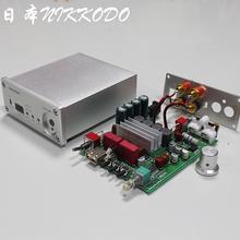 日本无li蓝牙播放器ba0 HFI数字功放 U盘无损放音 AUX音源