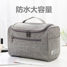 旅行洗li包男士便携ou外防水收纳袋套装多功能大容量女化妆包