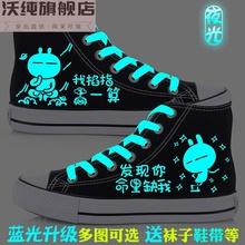 大童高帮帆布鞋男女学生韩款夜li11鞋板鞋23秋款荧光涂鸦