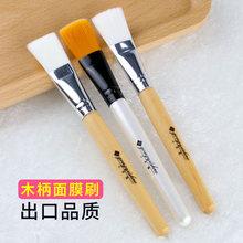 面膜刷li毛脸部美容li涂面膜刷子泥膜刷美容院用品工具套装