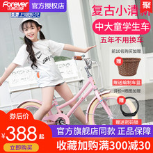永久儿li自行车18li寸女孩宝宝单车6-9-10岁(小)孩女童童车公主式
