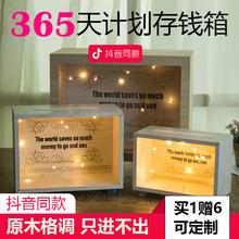 [linronghua]定制透明存钱罐不可取超大