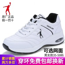 春季乔li格兰男女防ua白色运动轻便361休闲旅游(小)白鞋