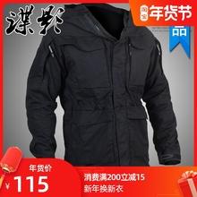 户外男li合一两件套ze冬季防水风衣M65战术外套登山服