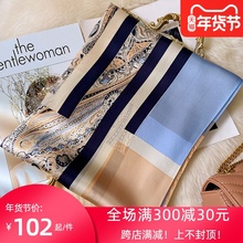 源自古li斯的传统图ze斯~ 100%真丝丝巾女薄式披肩百搭长巾