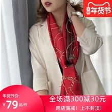 不可缺li的一抹红色ze大方~100%桑蚕丝围巾春季新式