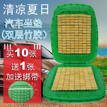 汽车加li双层塑料座ze车叉车面包车通用夏季透气胶坐垫凉垫