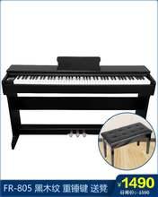 钢琴家li学88键重ze数码用电子琴成的初学电钢便携式