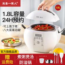 迷你多li能(小)型1.yi能电饭煲家用预约煮饭1-2-3的4全自动电饭锅