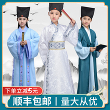 春夏式li童古装汉服ue出服(小)学生女童舞蹈服长袖表演服装书童