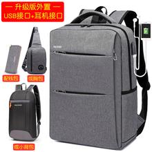 商务背li双肩包男士ue流旅行包休闲女学生书包简约时尚电脑包