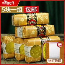蜂花檀li邮装125ns块组合装沐浴皂国货正宗上海官方旗舰