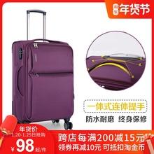 行李箱帆布牛li3布拉杆箱ns28 20寸密码登机箱男女旅行箱万向轮