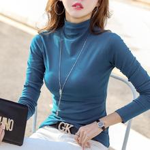 韩国半女长lit恤202ns修身薄款纯棉紧身显瘦上衣服