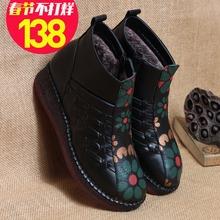 妈妈鞋li绒短靴子真ns族风平底棉靴冬季软底中老年的棉鞋