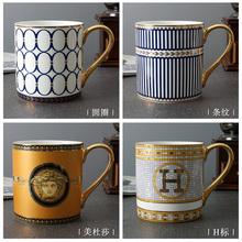 欧式骨瓷马克杯红茶水li7时尚创意ns牛奶咖啡杯子家用带盖勺