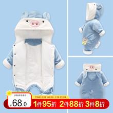 婴儿加li保暖棉衣女ns衣外套男童装冬装加绒连体衣新年装衣服