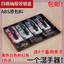 收银盒li钱夹钱柜夹ns用收银盘吧台酒店超市收钱便利店