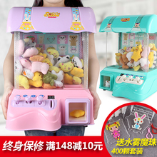 迷你吊li娃娃机(小)夹ns一节(小)号扭蛋(小)型家用投币宝宝女孩玩具
