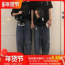 废克赛li19AW ns洗直筒宽松牛仔裤男 牛仔长裤男潮牌国潮裤