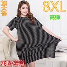 特大超大li1短袖连衣ns020新款300斤中年妈妈宽松中长款睡裙