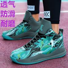 春秋式li气篮球鞋乔ns战靴初中学生防滑耐磨运动鞋男女户外鞋