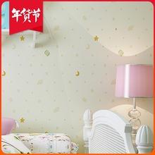 星星月亮li1童房间壁ns无甲醛男孩女孩卧室卡通公主环保墙纸