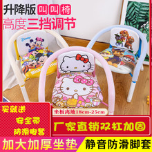宝宝凳li叫叫椅宝宝p3子吃饭座椅婴儿餐椅幼儿(小)板凳餐盘家用