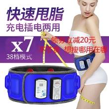 震动按li瘦身腰带家p3机收腹带懒的减肚子瘦腰瘦大腿男女