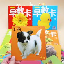 宝宝早li认知卡片全uf看图识物动物宝宝婴儿启蒙宝宝2岁图片益智1水果蔬菜书籍一