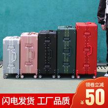 行李箱li红ins学uf寸万向轮铝框24拉杆密码登机旅行箱子男女29