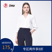 emuli依妙雪纺衬uf020年夏季新式白色气质有垂感洋气薄七分短袖