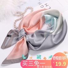 (小)方巾li韩国潮(小)领uf护颈装饰春秋百搭薄式仿真丝(小)丝巾