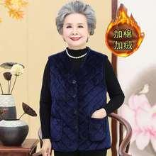 加绒加li马夹奶奶冬uo太衣服女内搭中老年的妈妈坎肩保暖马甲