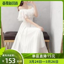 超仙一li肩白色雪纺on女夏季长式2021年流行新式显瘦裙子夏天