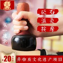 五行康li石太极球电on刮痧通按摩扶经络阳养生艾灸罐温灸仪器