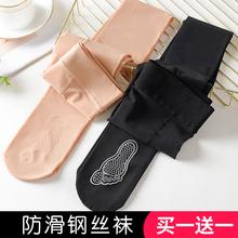 钢丝袜li力袜高密度on薄式夏季防勾丝光腿连裤袜神器春秋微厚